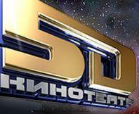 5D, сеть кинотеатров
