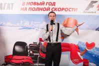 Дмитрий Богословский, ведущий