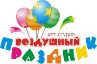 Арт-студия Воздушный праздник