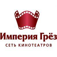 Империя Грез в ТРЦ Восторг, кинотеатр