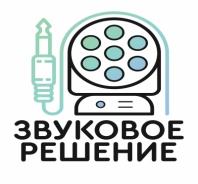 """Компания """"Звуковое Решение"""""""