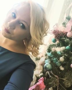 Юлия Молосеева ведущая Мероприятий