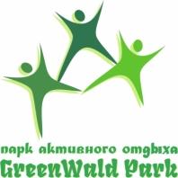 Парк активного отдыха GREENWALD PARK \ ГРИНВАЛЬД ПАРК