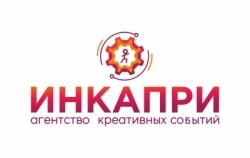 """Инкапри"" Агентство креативных событий"