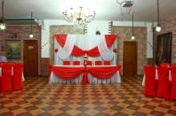 "Банкетные залы Ресторана ""Квартира-89"""