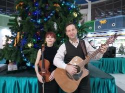 Сергей Дон и Екатерина Курганова (гитара,скрипка)