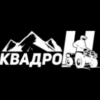 Квадро Н - прокат квадроциклов