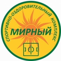 База отдыха «Спортивно-оздоровительный комплекс «Мирный»