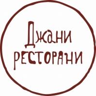 Ресторан «Джани Ресторани»