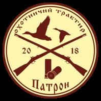 Банкетные залы Охотничий трактир «Патрон»
