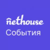 Nethouse.События - сервис продажи билетов для организаторов