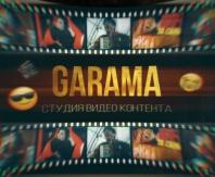 Видеосъемка рекламы, мероприятий и корпоративных фильмов