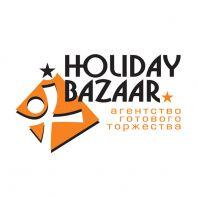 Агентство готового торжества HOLIDAY BAZAAR