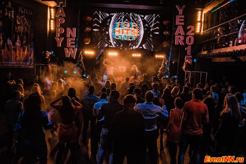 Клуб нижневолжская набережная ночной нижний куда сходить в москве сегодня в клуб