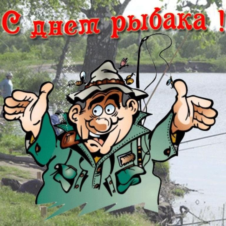 день рыбака смешные картинки как идея оформления